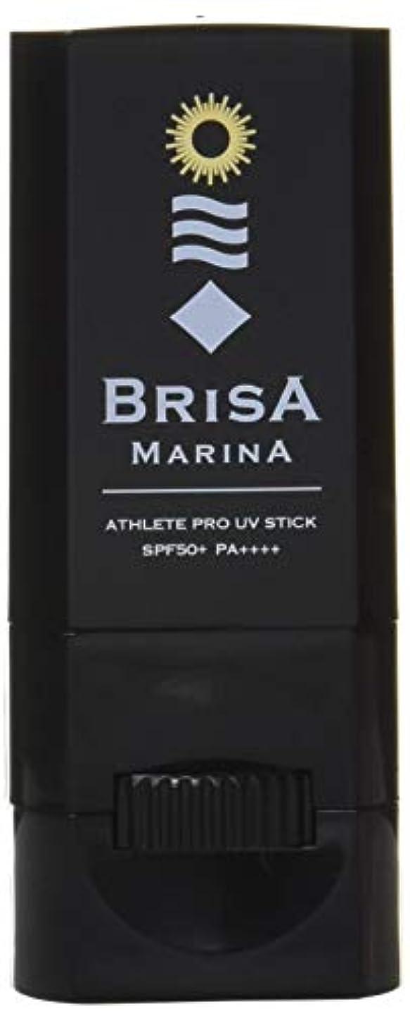 妥協バンカー修理可能BRISA MARINA(ブリサ マリーナ) 日焼け止めUVスティック EX (ブラウン) 10g [SPF50+ PA++++] Professional Edition Z-0CBM0016320