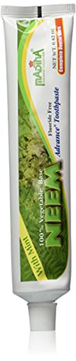放つパースブラックボロウ森(2-Pack) Madina 100% Vegetable Base Neem Advance Toothpaste 6.42oz with Mint by Madina [並行輸入品]