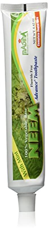 金貸しビルダー頬骨(2-Pack) Madina 100% Vegetable Base Neem Advance Toothpaste 6.42oz with Mint by Madina [並行輸入品]