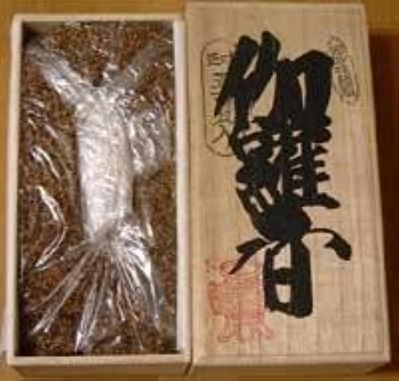 センサーオーガニック速度焼香 伽羅香(キャラコウ)500g桐箱入