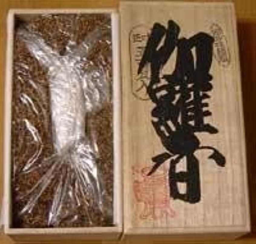 混雑早熟遺伝子焼香 伽羅香(キャラコウ)500g桐箱入