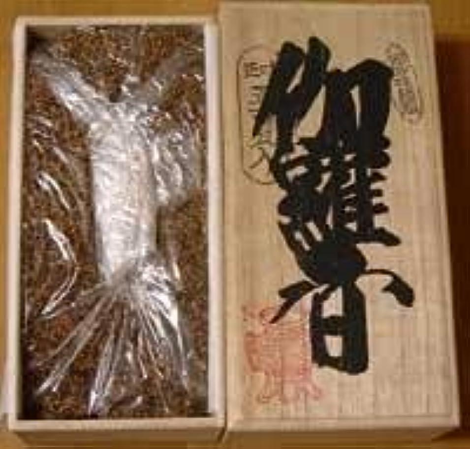 焼香 伽羅香(キャラコウ)500g桐箱入