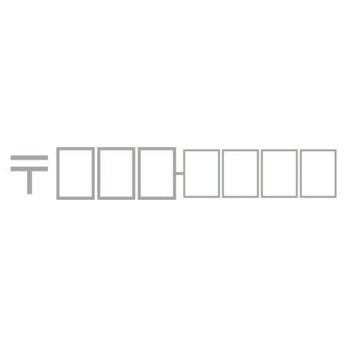 kodomo no kao ポストスタンプ(中)郵便番号枠〒 (0433-0...