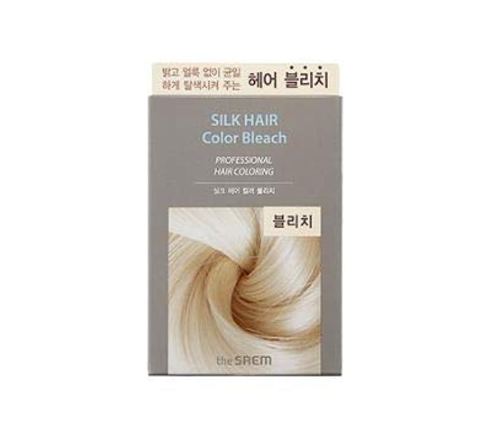 仕える枕逆The Saem SliK Hair Color Bleach ザセムシルクヘアカラーブリーチ [並行輸入品]