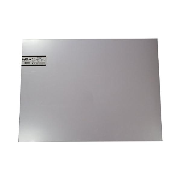 光 塩ビ板 ミラー 2×450×600mm EB...の商品画像