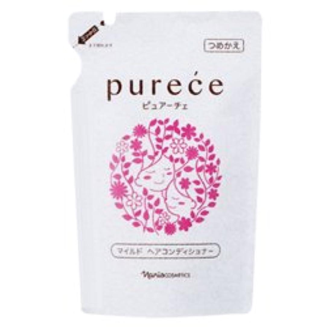 冗談でテスト可決ナリス化粧品 ピュアーチェ(PURECE) マイルドヘアコンディショナーFS カエ450ml[レフィル]