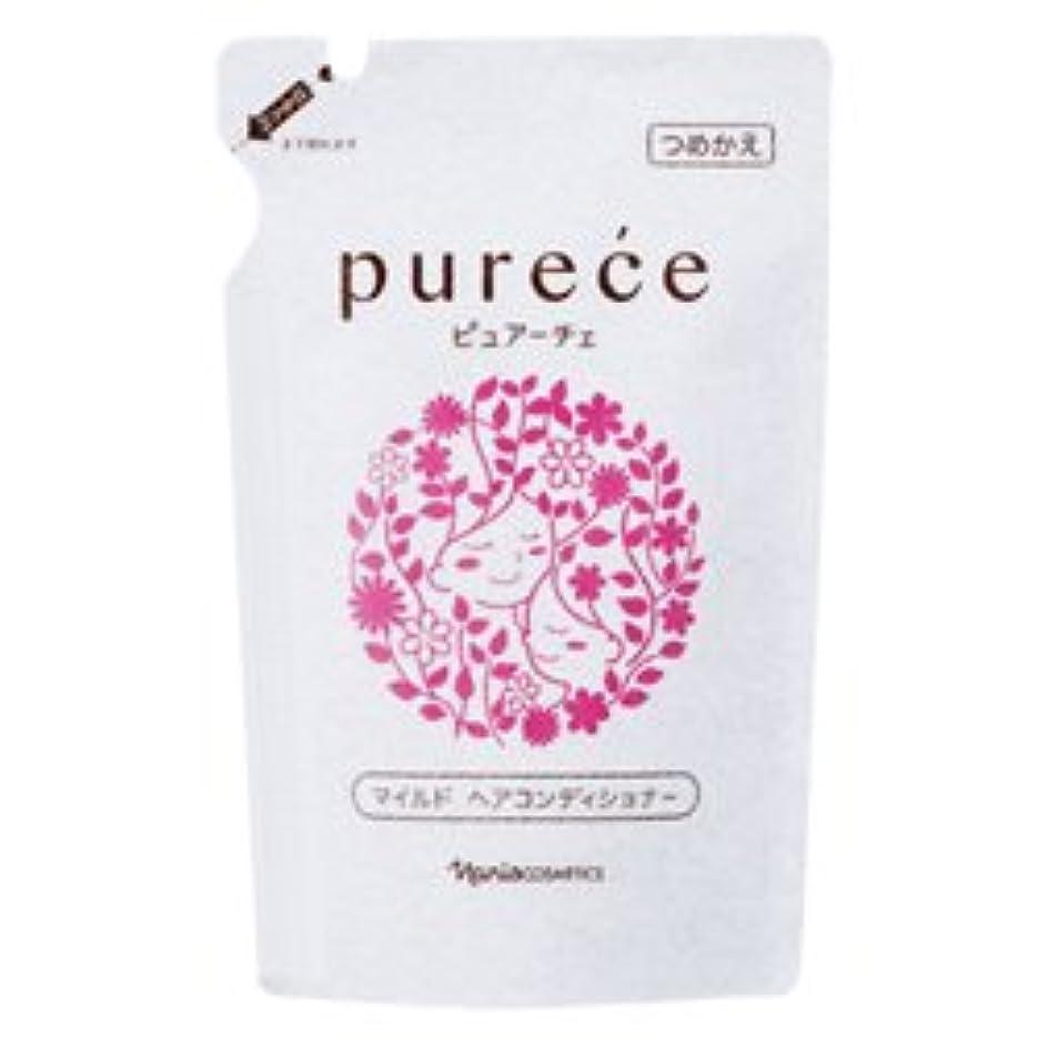 火山学者追い付く彫るナリス化粧品 ピュアーチェ(PURECE) マイルドヘアコンディショナーFS カエ450ml[レフィル]