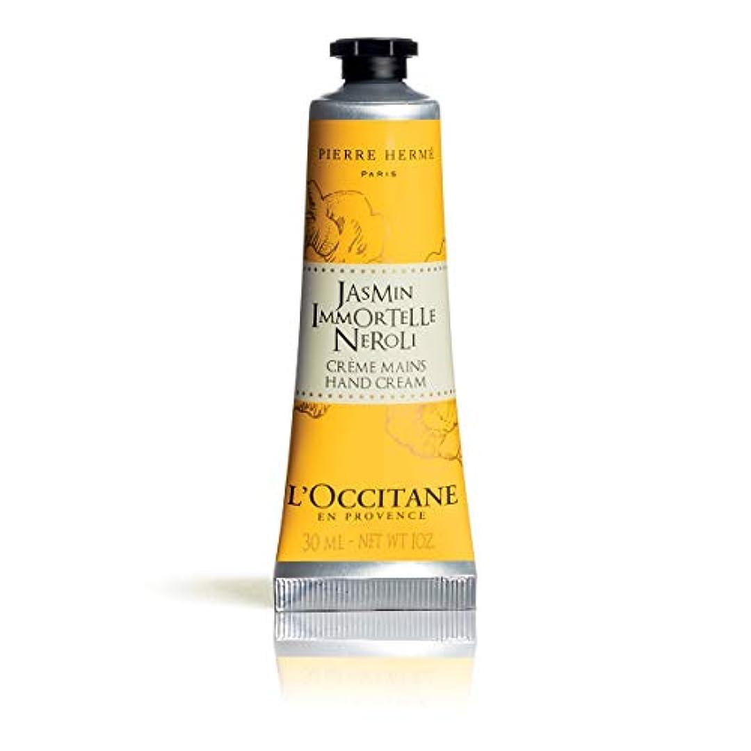 再現するレモン生活ロクシタン(L'OCCITANE) ジャスミンイモーテルネロリ ハンドクリーム 30ml
