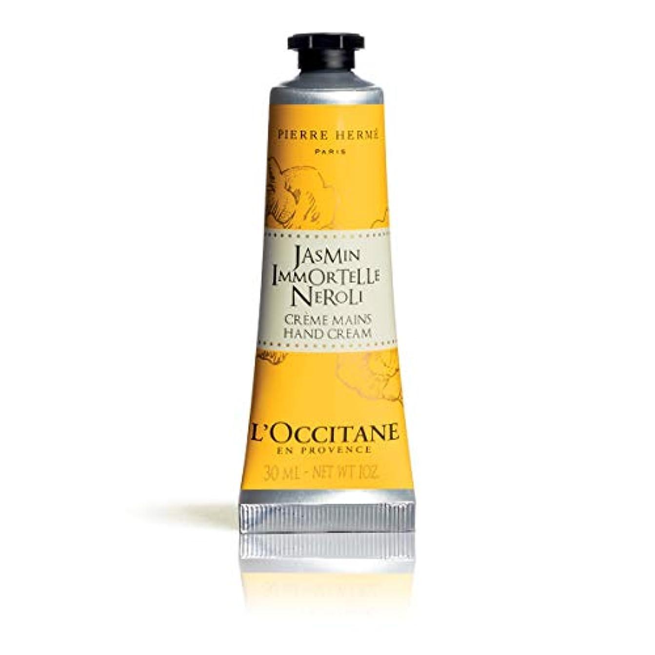 ご予約ナース権限ロクシタン(L'OCCITANE) ジャスミンイモーテルネロリ ハンドクリーム 30ml