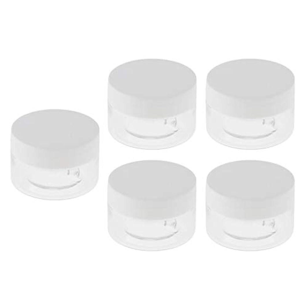 儀式天文学水5個セット クリームボトル 詰替え容器 ローションジャー 30g 空 化粧品ボトル 全2色 - 白