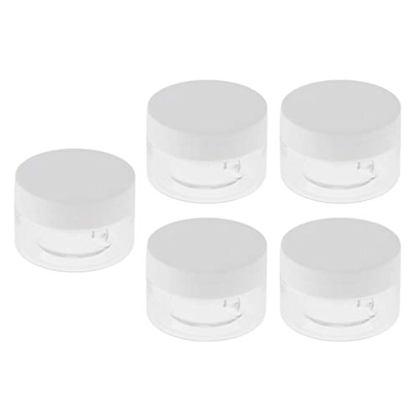 九成長する排除する5個セット クリームボトル 詰替え容器 ローションジャー 30g 空 化粧品ボトル 全2色 - 白