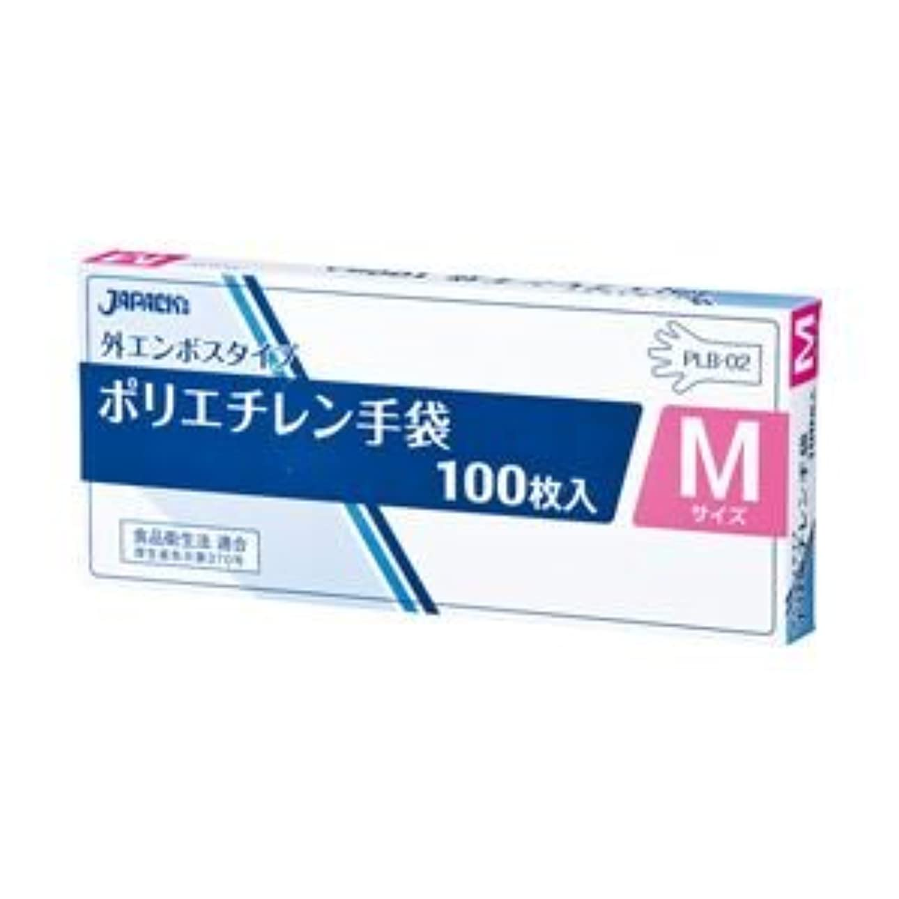 に向けて出発ラフト揮発性(業務用セット) ジャパックス LDポリエチレン手袋 M 1箱(100枚) 【×20セット】