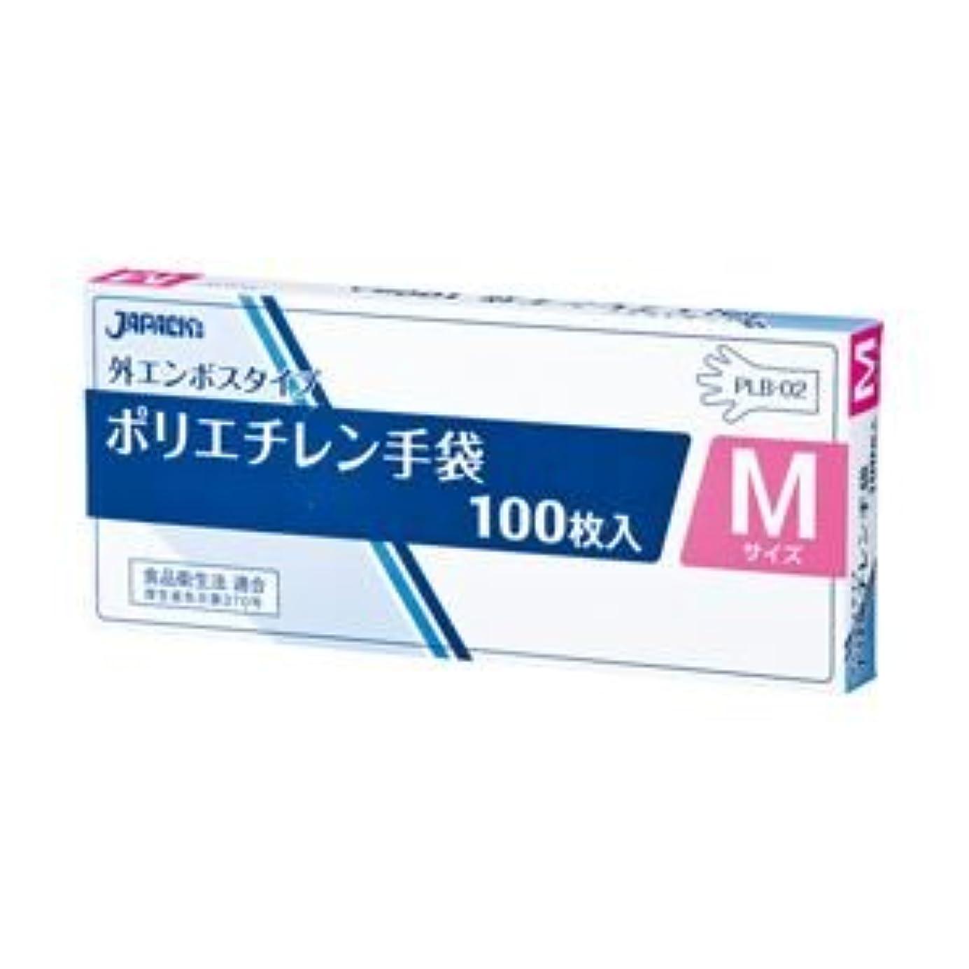 おとなしいアルミニウム贅沢な(業務用セット) ジャパックス LDポリエチレン手袋 M 1箱(100枚) 【×20セット】