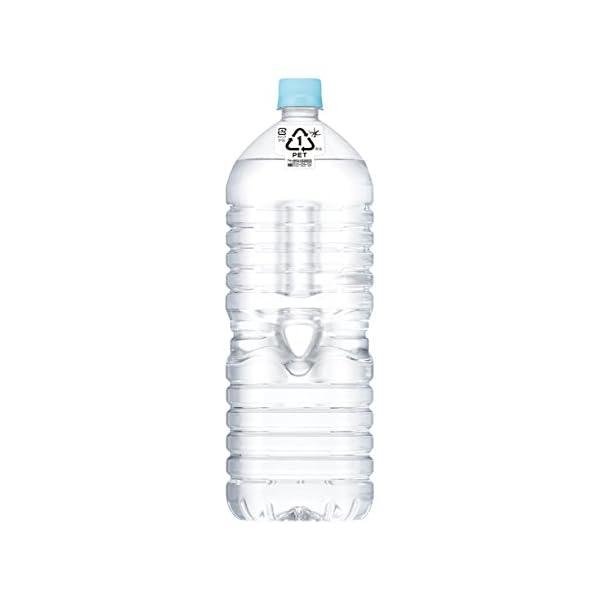 アサヒ おいしい水 富士山の商品画像