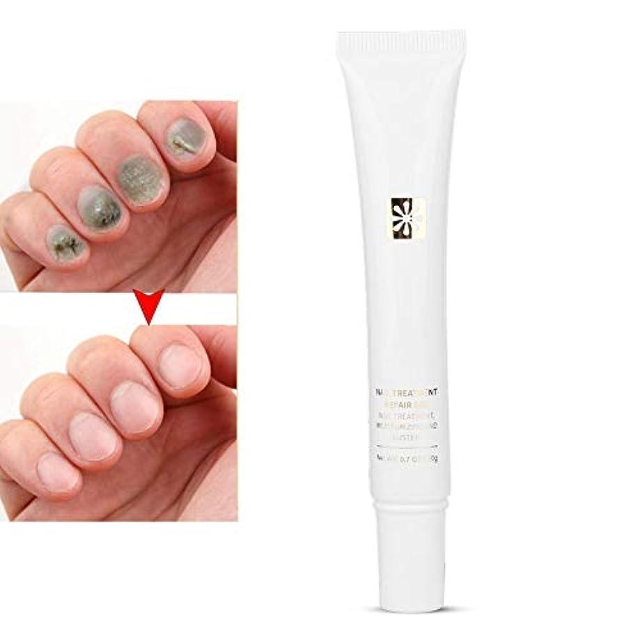 アサー順番犠牲ネイルケアクリーム、20g爪の補修霜の足のりのなめらかなダメージを受けた爪の回復に効果的です
