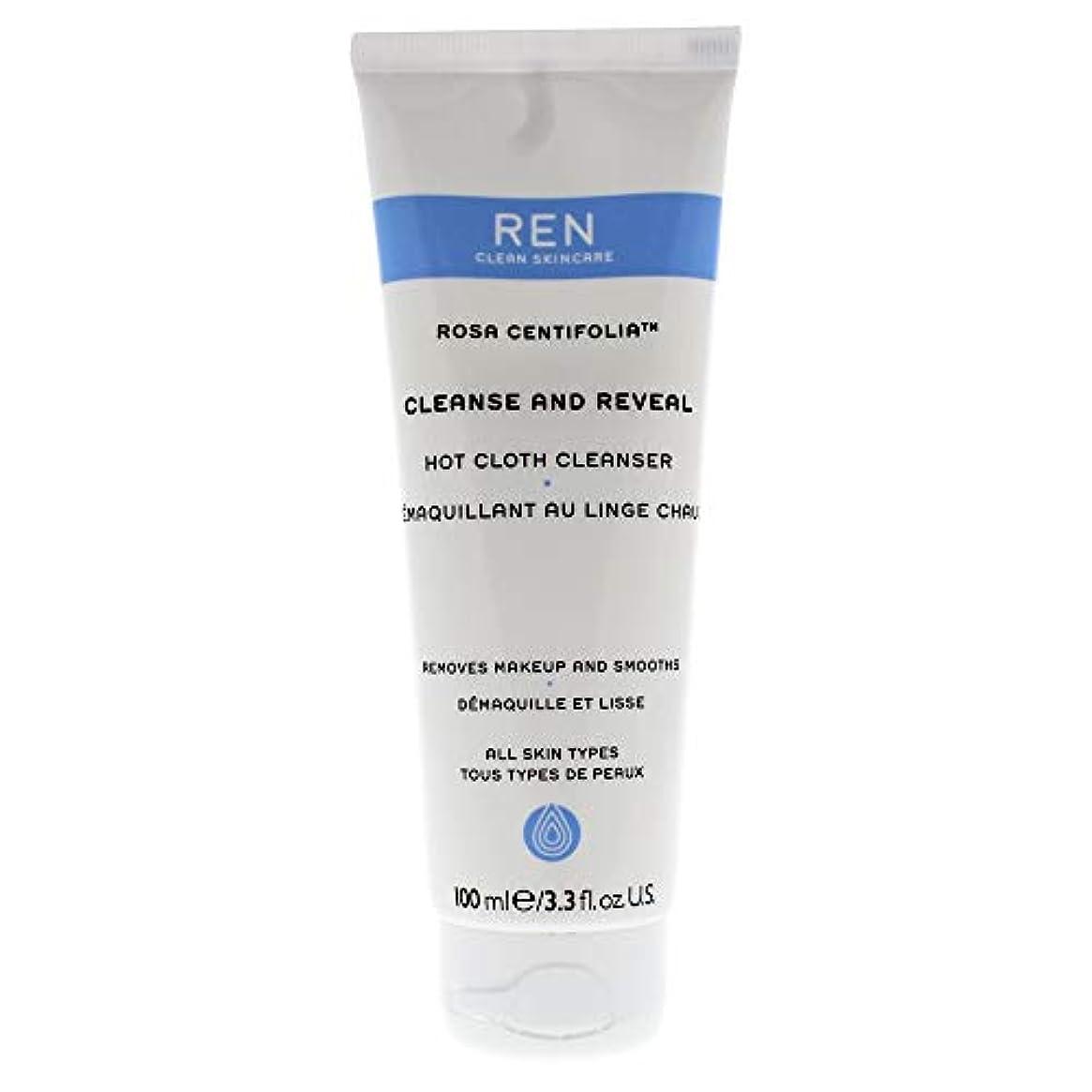 劇的桃半球レン Rosa Centifolia Cleanse & Reveal Hot Cloth Cleanser 100ml/3.3oz並行輸入品