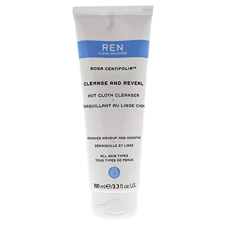 衰えるこねる知り合いレン Rosa Centifolia Cleanse & Reveal Hot Cloth Cleanser 100ml/3.3oz並行輸入品