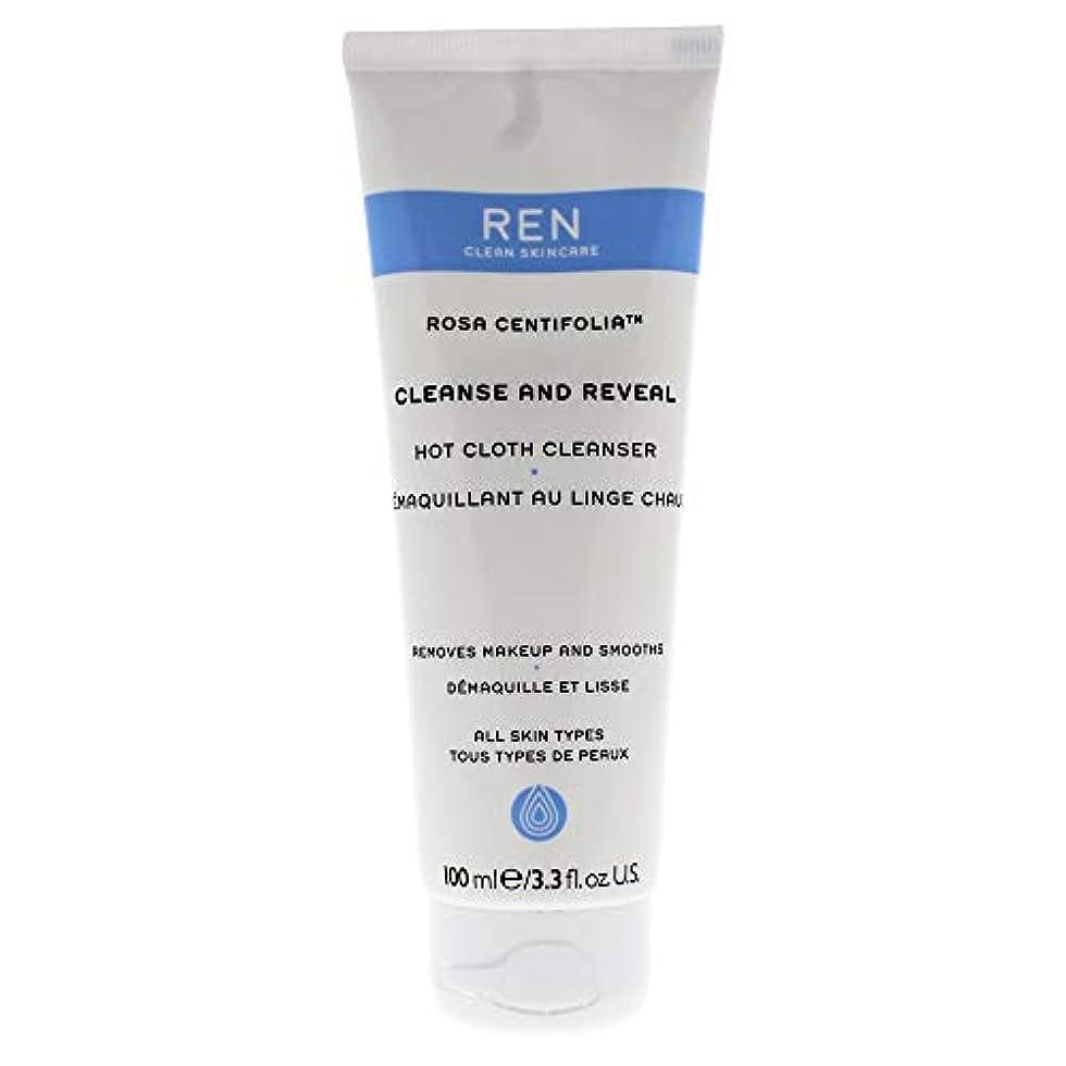 生態学後方に淡いレン Rosa Centifolia Cleanse & Reveal Hot Cloth Cleanser 100ml/3.3oz並行輸入品