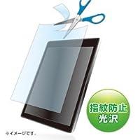 【まとめ 5セット】 サンワサプライ 10.1型まで対応フリーカットタイプ液晶保護指紋防止光沢フィルム LCD-101KFP