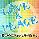 LOVE&PEACE 【A-Type】(通常1~2か月以内に発送)
