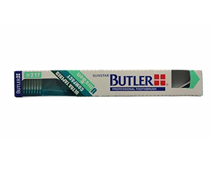 乳製品ラジエーター流暢バトラー ハブラシ 1本 #217 ティール コンパクトヘッド やわらかめ