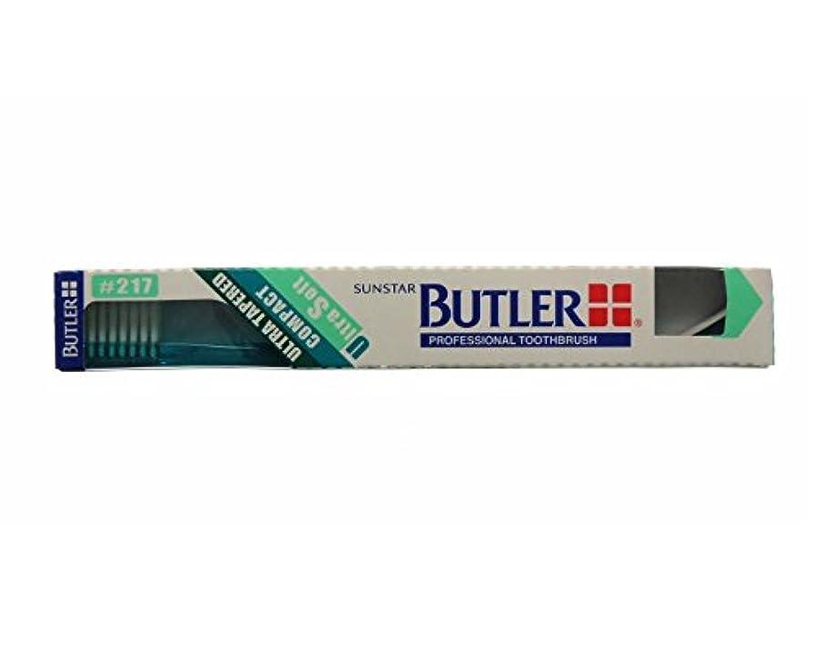 理容師バッテリーパラメータバトラー ハブラシ 1本 #217 ティール コンパクトヘッド やわらかめ