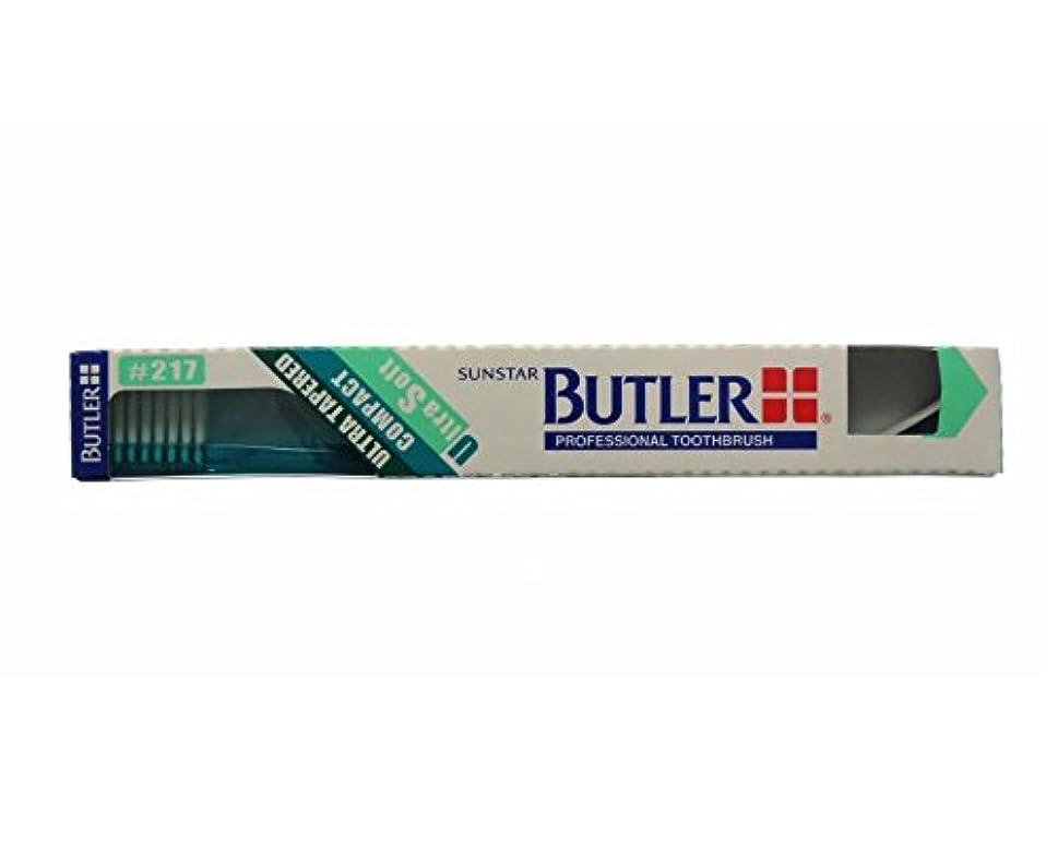 汚染するファセットとんでもないバトラー ハブラシ 1本 #217 ティール コンパクトヘッド やわらかめ