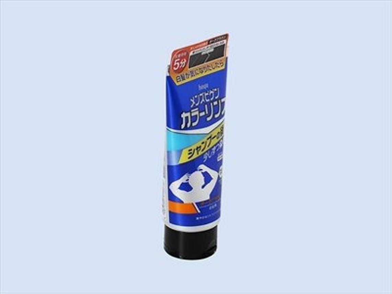 メンズビゲン カラーリンス ダークブラウン × 27個セット