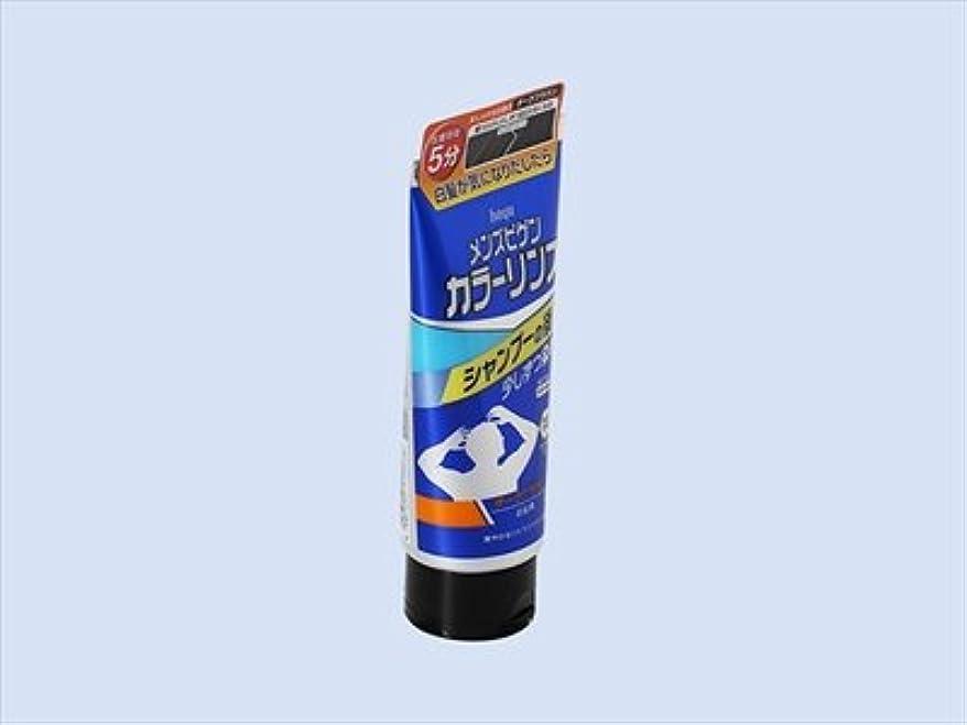松明トレイ小道具メンズビゲン カラーリンス ダークブラウン × 27個セット