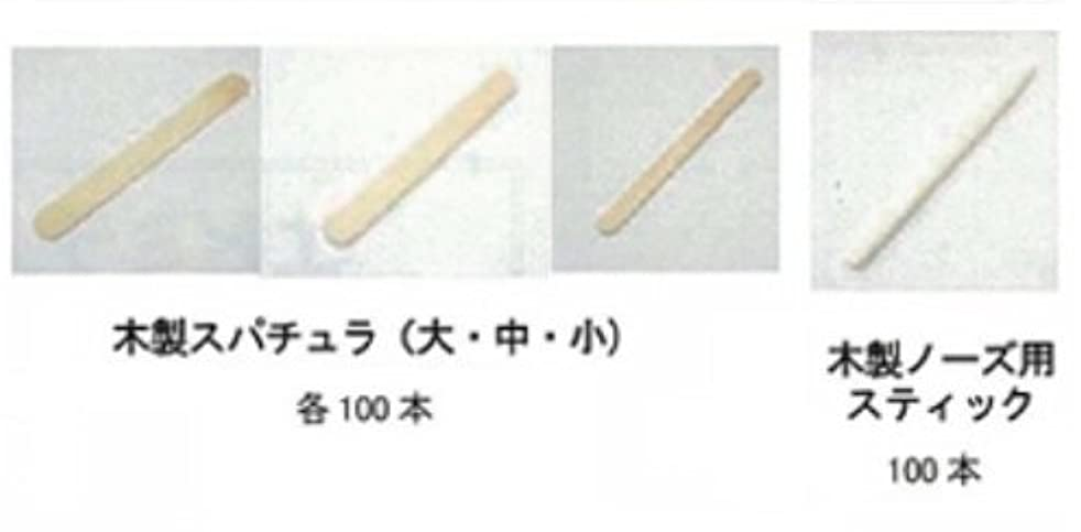 藤色バター八百屋さんEPI MILANO エピミラノ 木製スパチュラ 小 100本