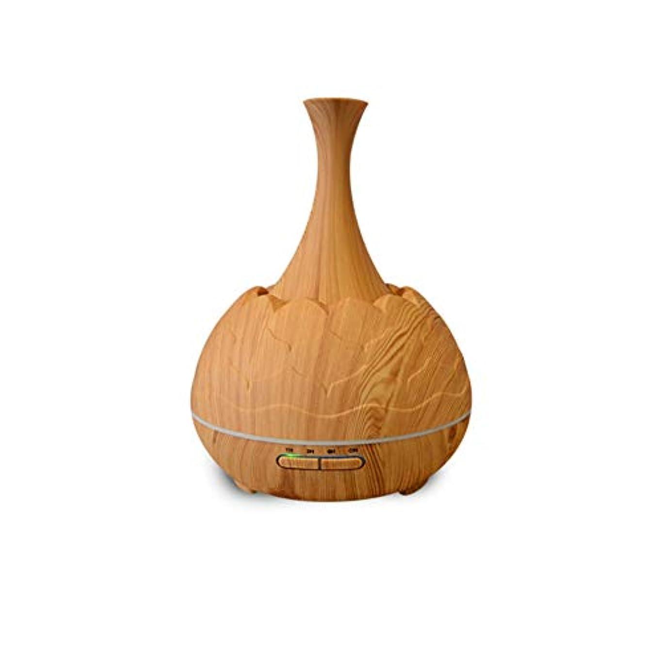 料理まっすぐにする動機付ける木目 霧 香り 精油 ディフューザー,7 色 空気を浄化 加湿器 時間 手動 Wifiアプリコントロール 加湿機 ホーム Yoga- 400ml