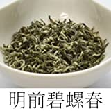 天香茶行 碧螺春(有機栽培 中国緑茶)40g 【 お茶 茶葉 】