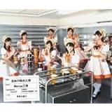 告白の噴水広場(初回限定盤)(DVD付)