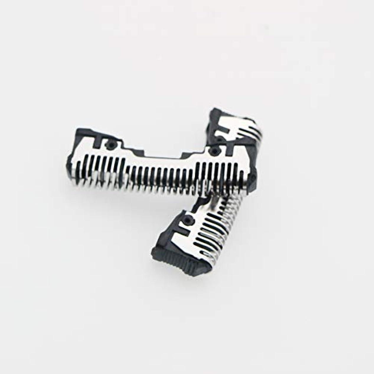 反応する幸運な流VWONST Shaver Replacement WES9068 Cutter/Blades for ES-BSL4 ES-ST21 ES-ST23 ES-ST25 ES-ST27 ES-ST29 ES8101 ES8109...