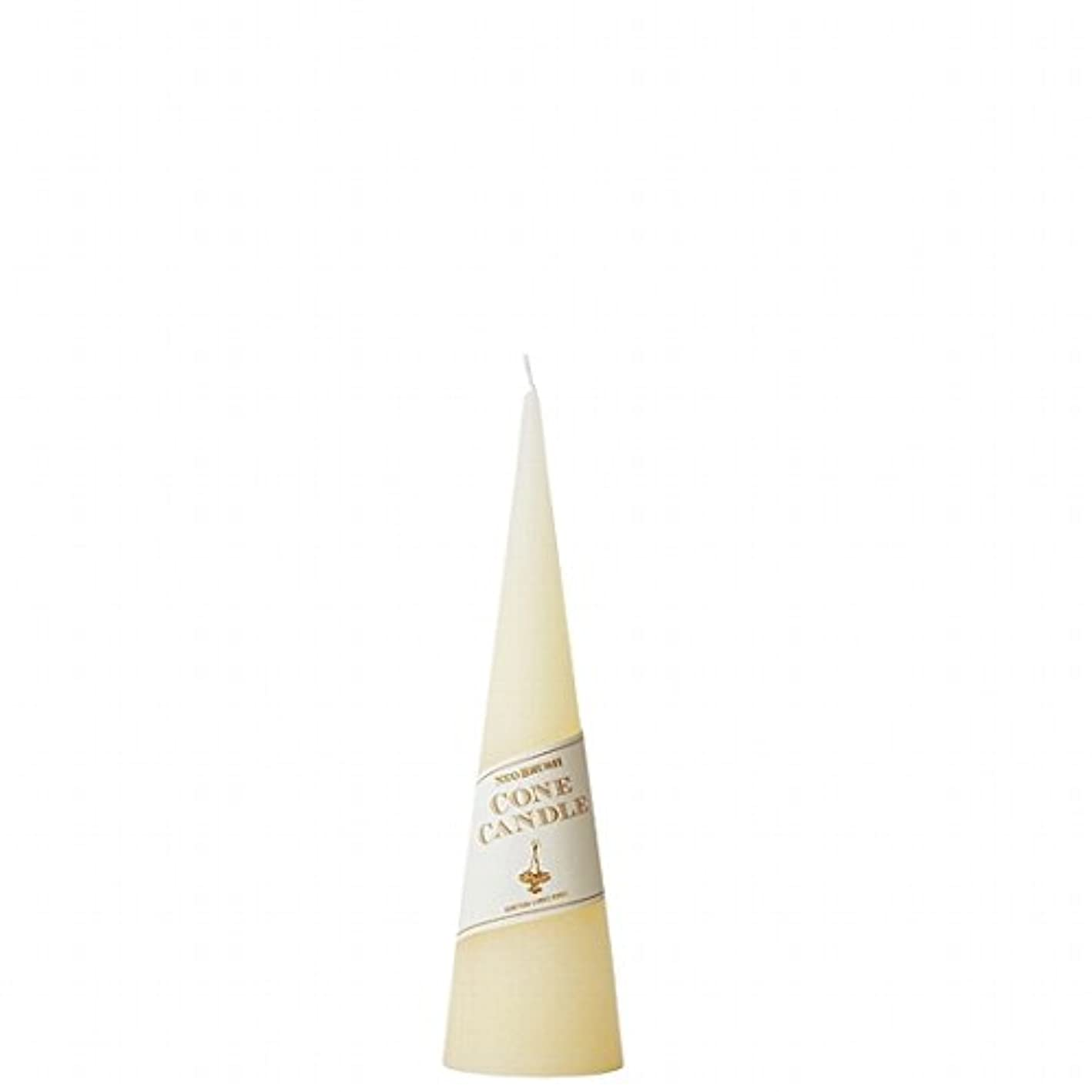 小売ビルマ抑圧するカメヤマキャンドル( kameyama candle ) ネオブラッシュコーン 180 キャンドル 「 アイボリー 」