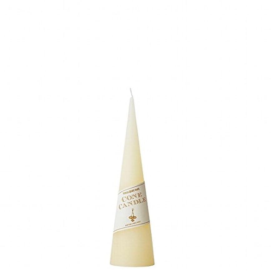 自明塗抹いっぱいカメヤマキャンドル( kameyama candle ) ネオブラッシュコーン 180 キャンドル 「 アイボリー 」