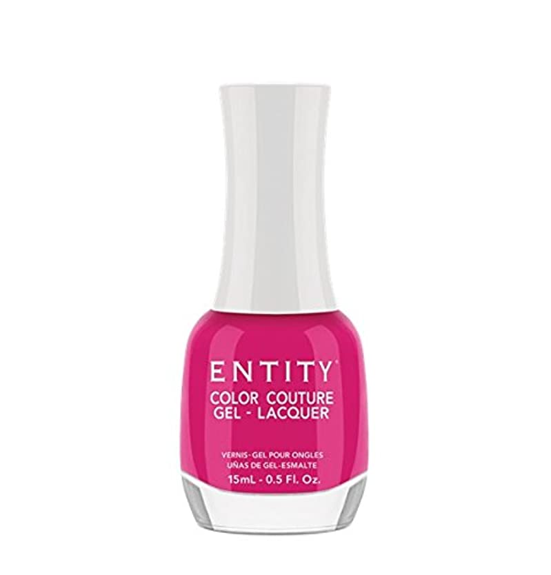 実際マダム肉のEntity Color Couture Gel-Lacquer - Tres Chic - 15 ml/0.5 oz