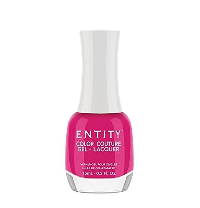 凍った生じる保険をかけるEntity Color Couture Gel-Lacquer - Tres Chic - 15 ml/0.5 oz