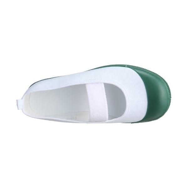 [アキレス] 上履き 日本製 カラバレー H...の紹介画像38