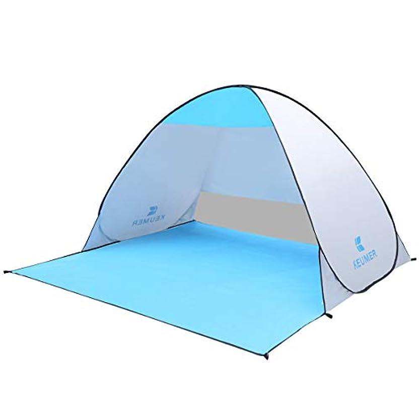 口述する透明に静かにメッシュバック付きビーチテント、自動キャンプテントサンシェルター、キャリングバッグ付き防水UV保護シェードキャンプテント