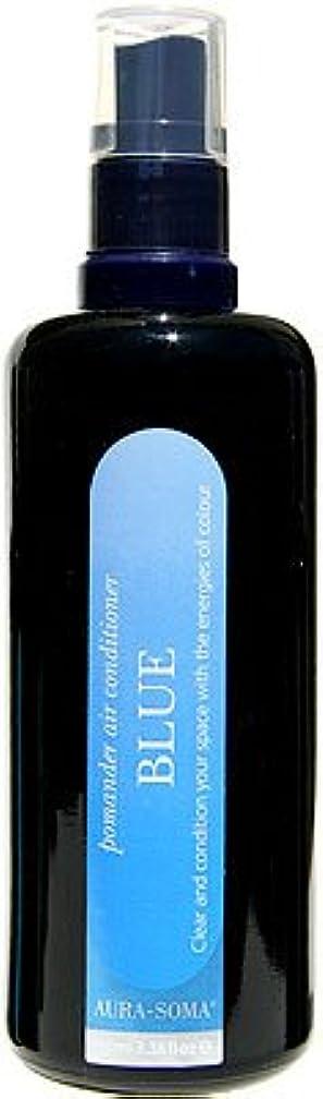 無傷唯一移民オーラソーマ ポマンダー?エアコンディショナー 100ml サファイア ブルー 「より高いコミュニケーション」