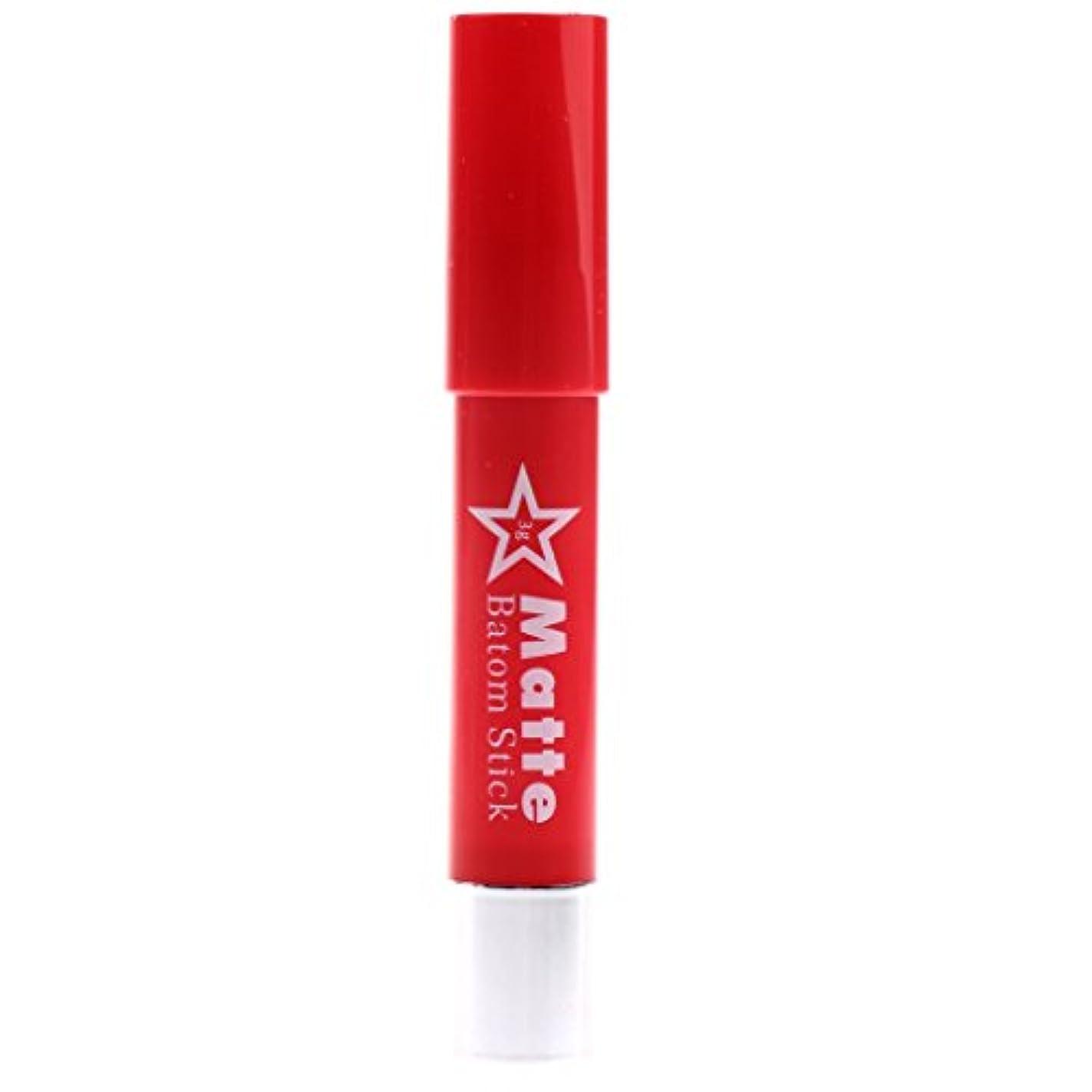 クッション株式会社賃金口紅 リップスティック マットグロスリップ 長持ち 保湿 高彩度カラー ポータブルサイズ 6色セット - #F