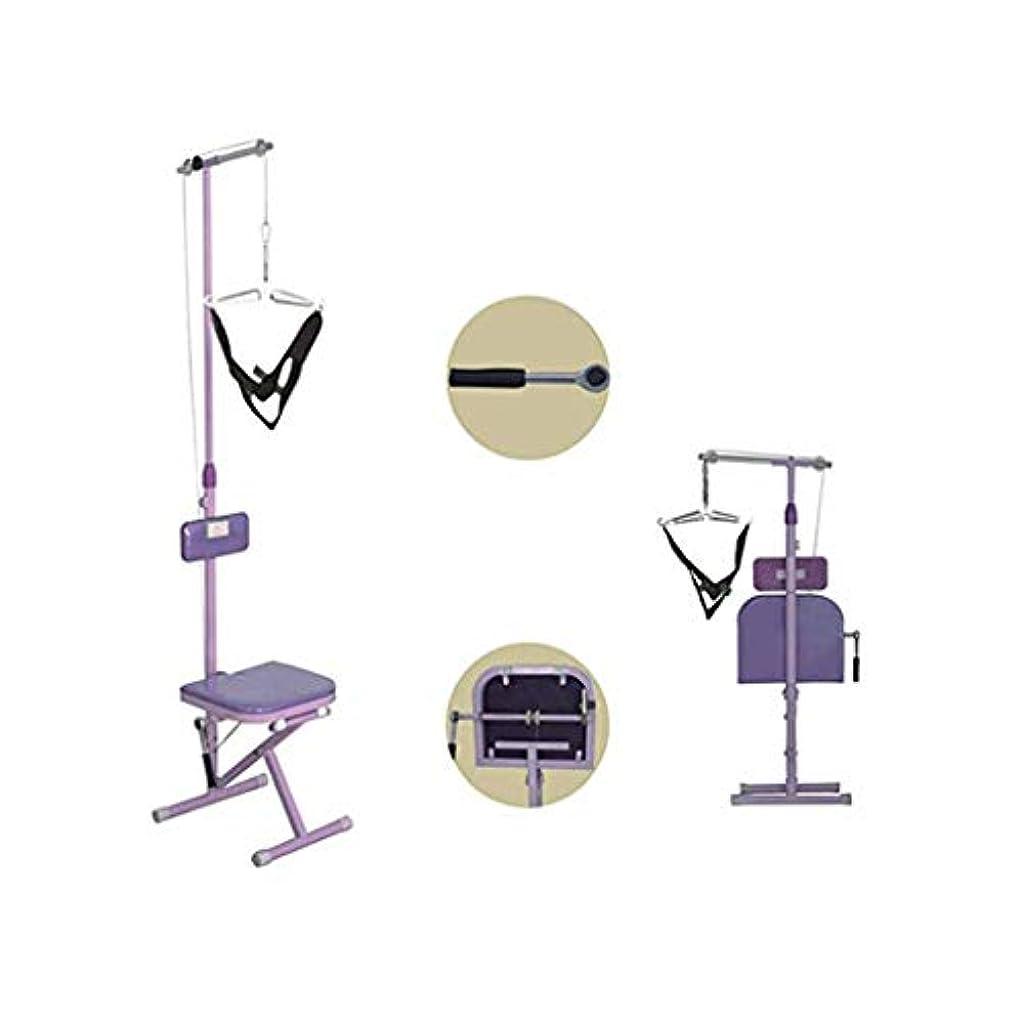 頸部牽引椅子、頸部牽引装置首頸部牽引装置-頸部牽引装置ホームストレッチアダルトプルネック,A