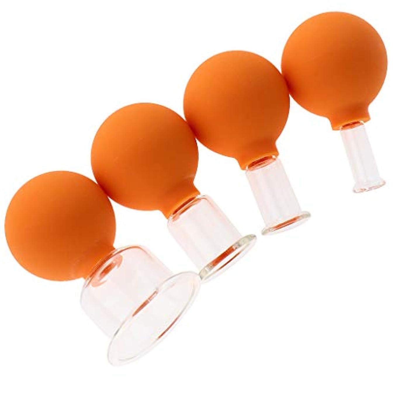 お世話になった縮約葉KESOTO 4個 マッサージ吸い玉 カッピングカップ ガラスカッピング 真空 男女兼用 実用的 全3色 - オレンジ