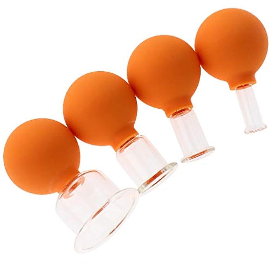 ぴったり牛肉降臨KESOTO 4個 マッサージ吸い玉 カッピングカップ ガラスカッピング 真空 男女兼用 実用的 全3色 - オレンジ