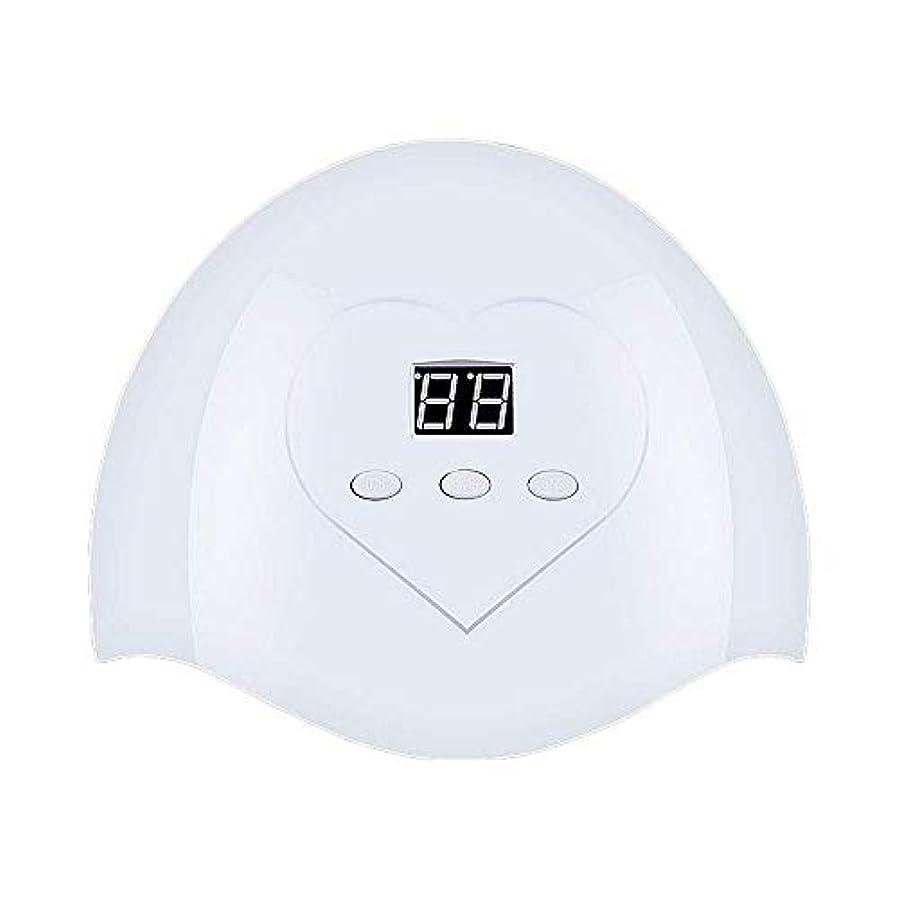 気楽な武器合法DHINGM ネイルランプ、高速、非常にエネルギー効率と耐久性のある快適な非UVホワイトライト、いいえ瞳傷害、36W、12 UV + LEDデュアルLED光源、インテリジェントオートセンシング(なしスイッチ)、