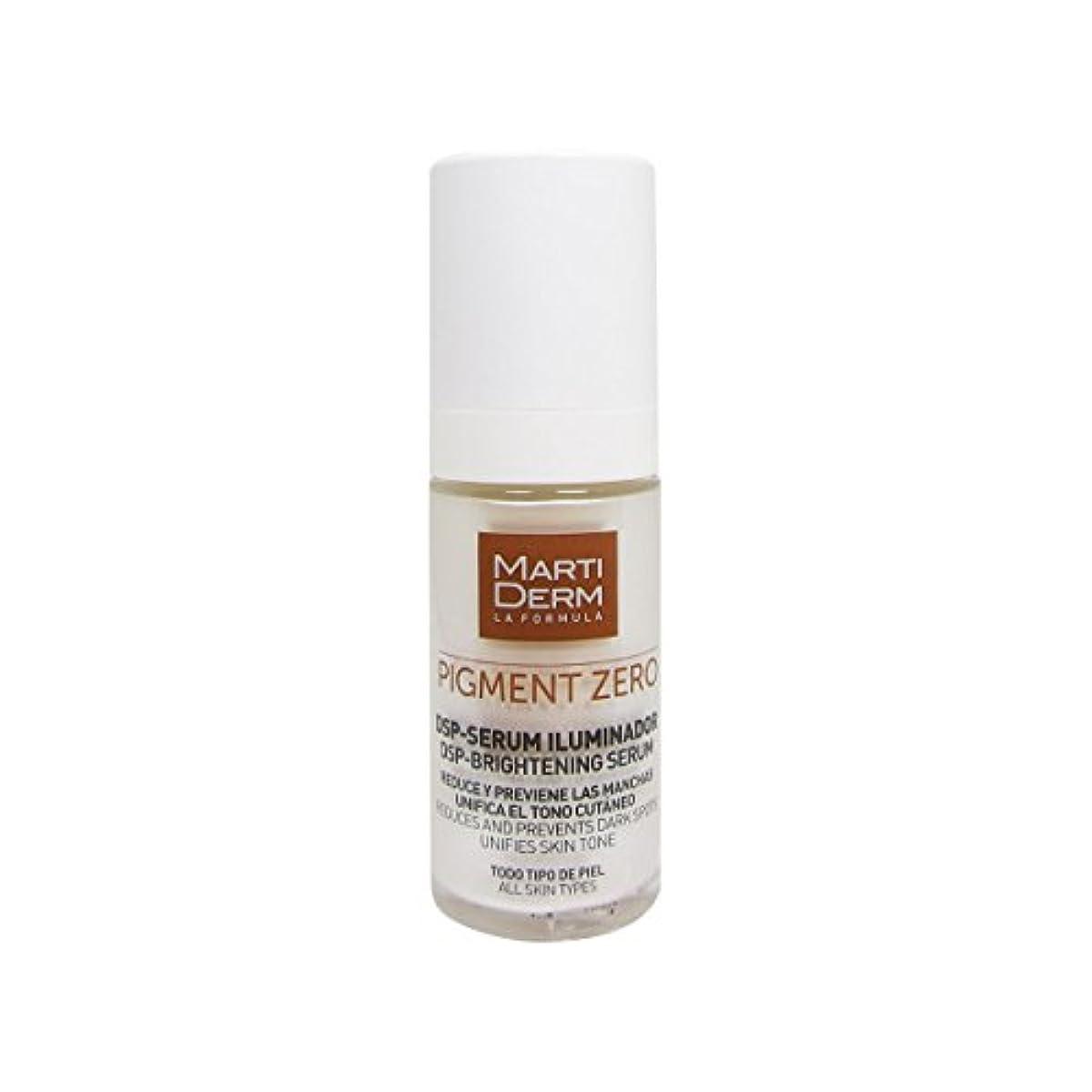区別するレクリエーションであるMartiderm Pigment Zero Dsp-brightening Serum 30ml [並行輸入品]
