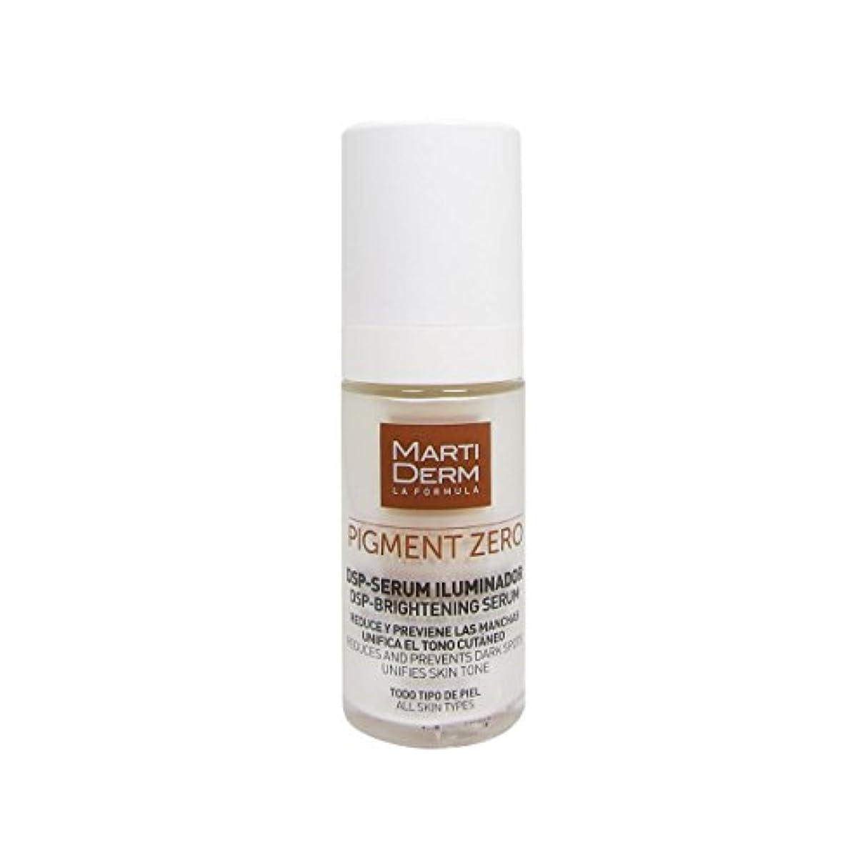 ギャンブル噂出版Martiderm Pigment Zero Dsp-brightening Serum 30ml [並行輸入品]