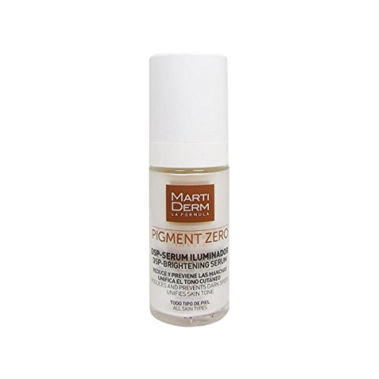 ラバシティプロフェッショナルMartiderm Pigment Zero Dsp-brightening Serum 30ml [並行輸入品]