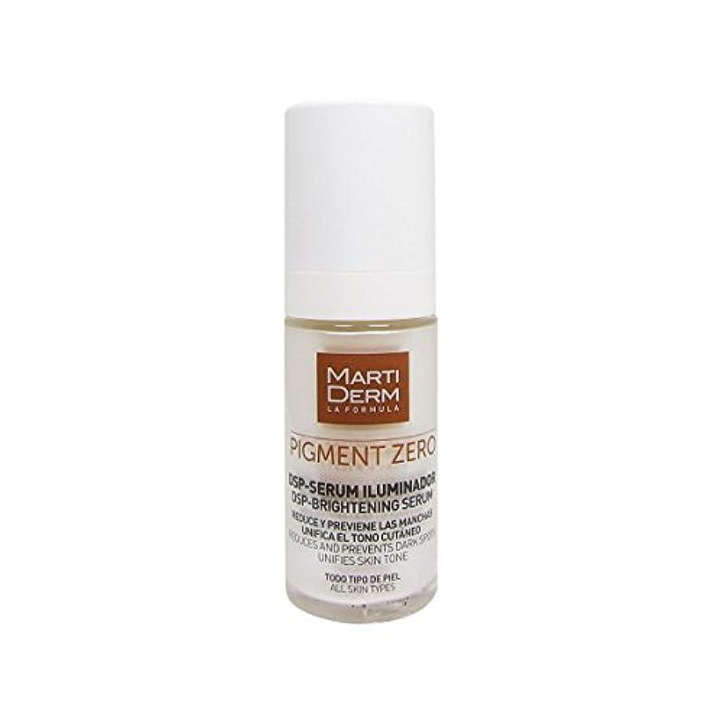 Martiderm Pigment Zero Dsp-brightening Serum 30ml [並行輸入品]